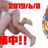 第23回わんぱく相撲及び第7回なでしこ相撲開催のお知らせ